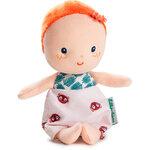 Mijn eerste pop - Mahé